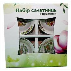 Набір салатників 4предмета (фарфор) Грибочки
